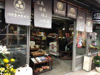 尾道商店街