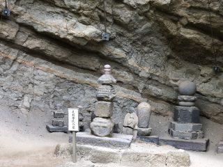 足利尊氏の墓@長寿禅寺
