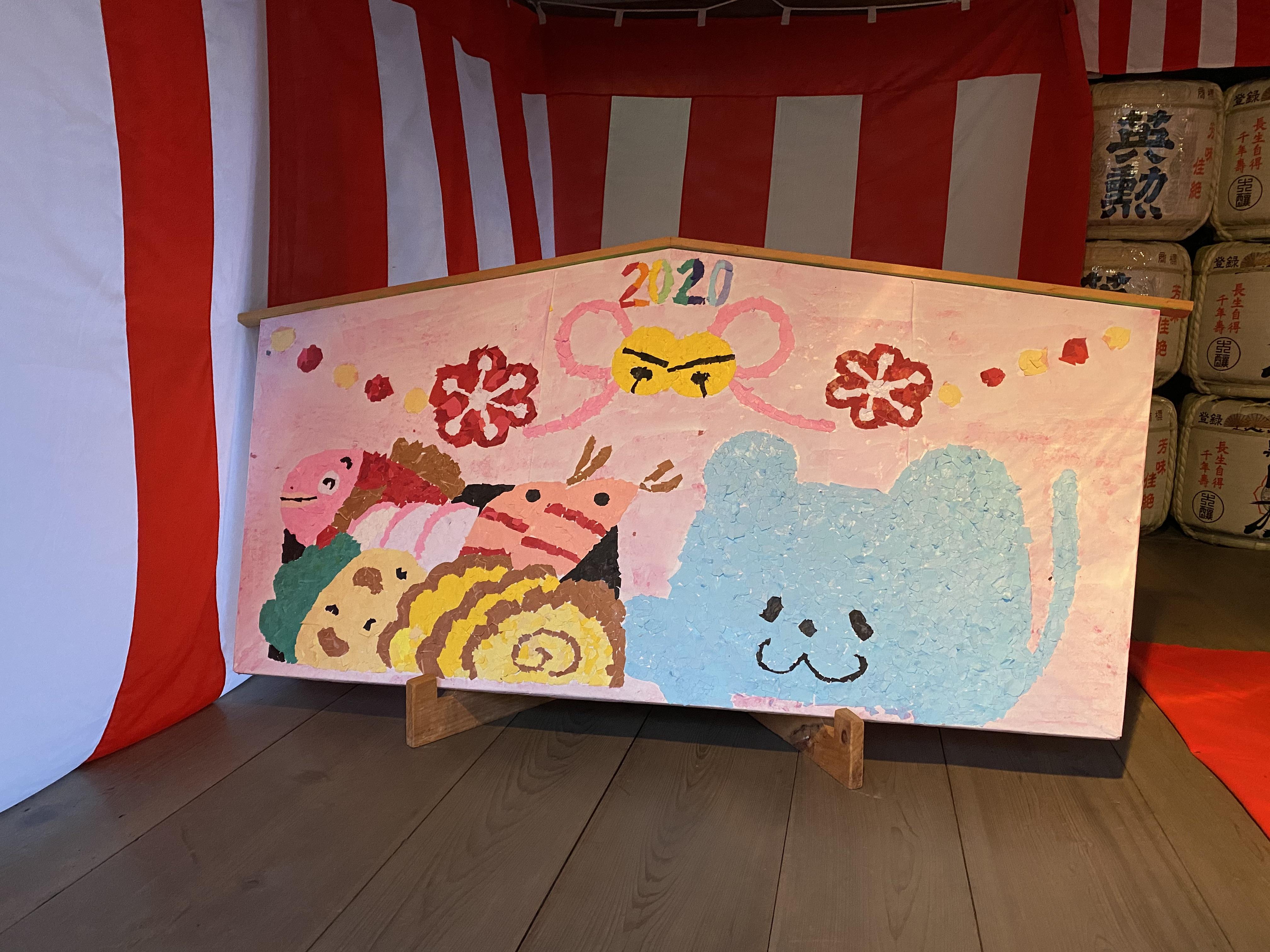 by 吉田幼稚園の園児たち
