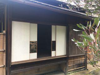 茶室「保眞斎」外側