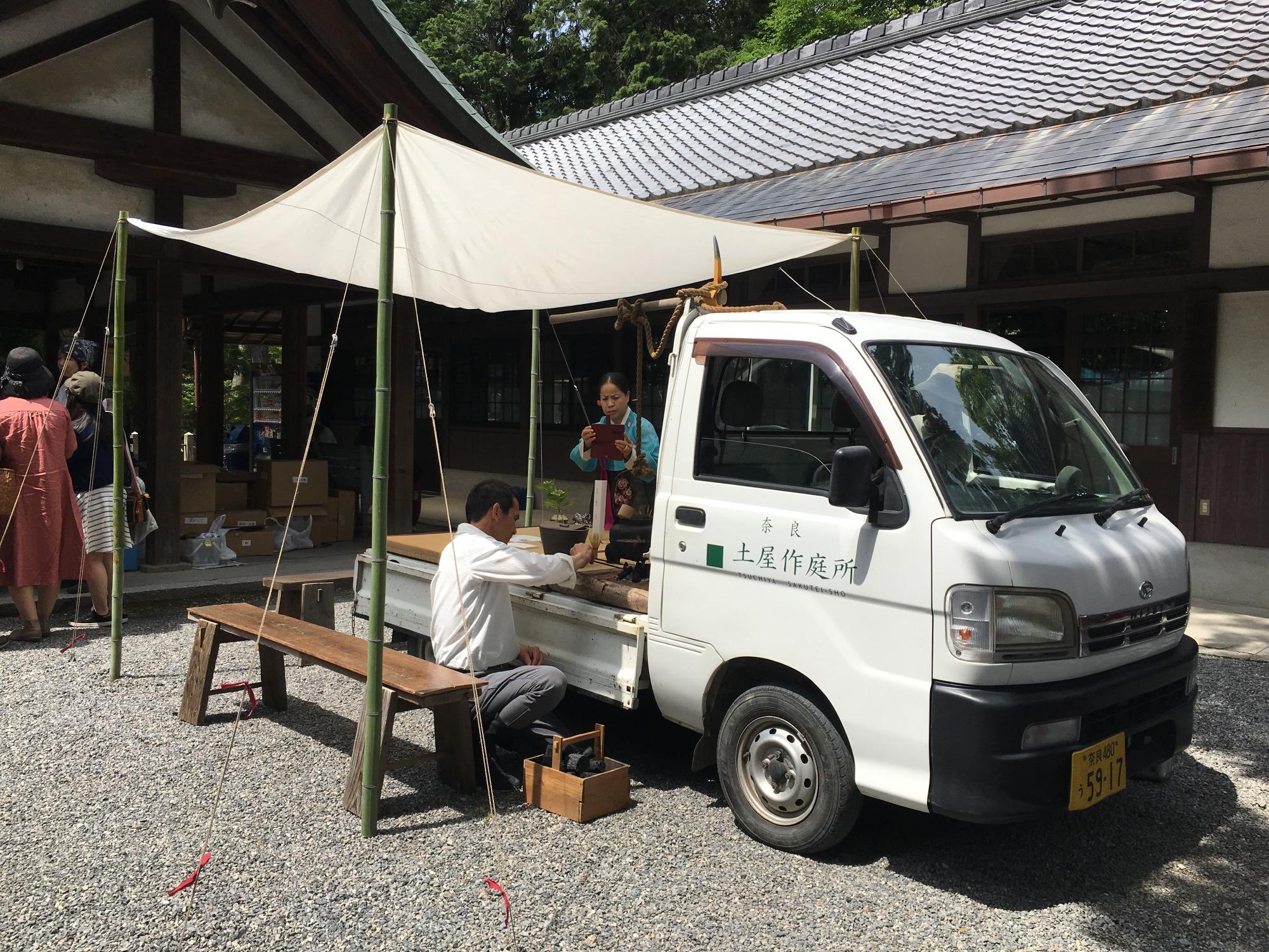 軽トラ茶席 by 土屋さん