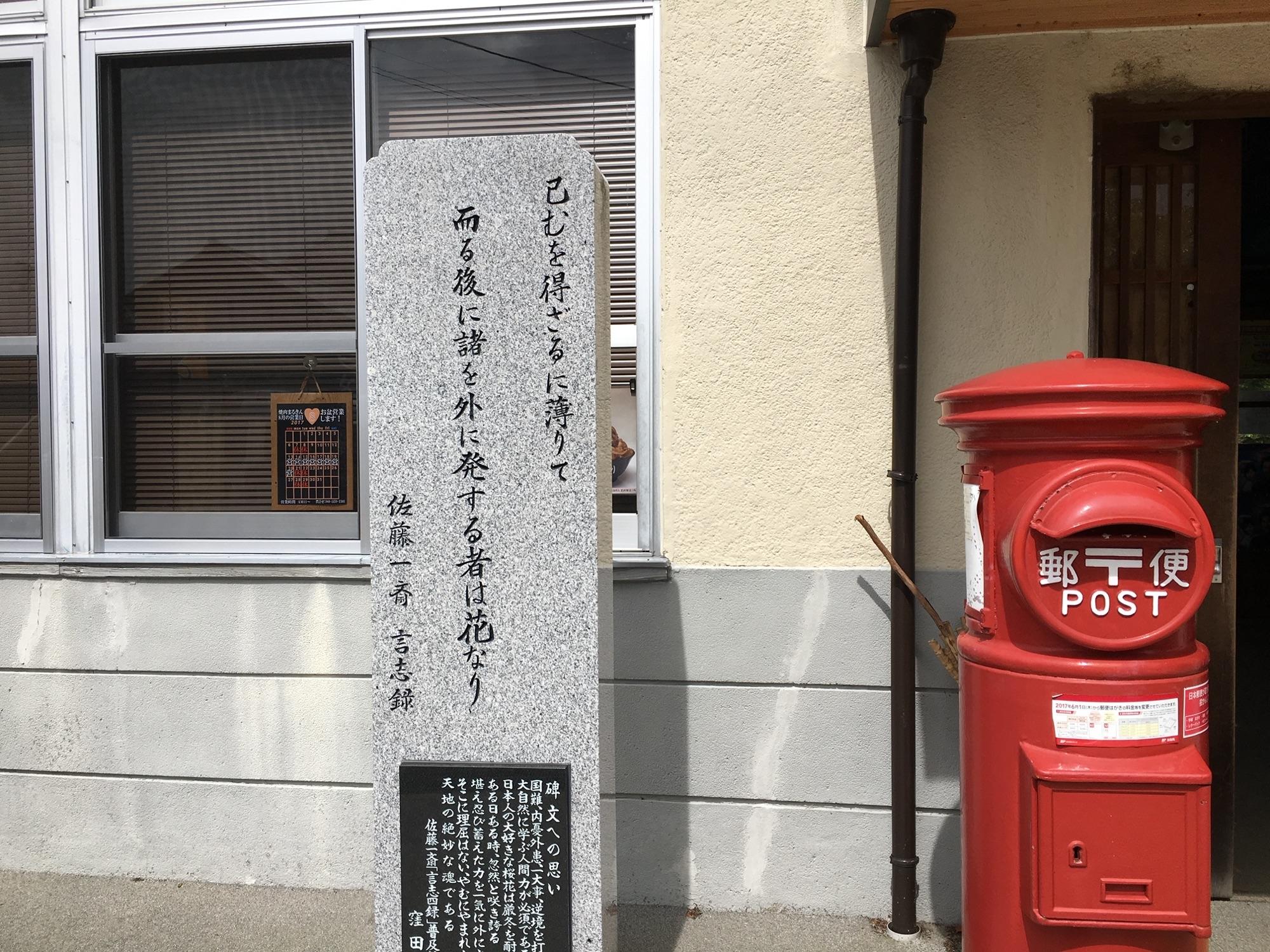 2017年夏岩村にて
