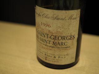 """Nuit St Georges """"Clos st Marc"""" '96 Bouchard P&F"""