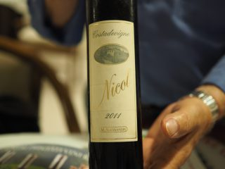 vino dolce@Pernambucco